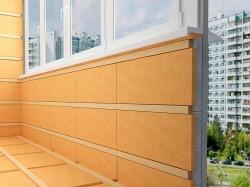 Утепление балконов и лоджий под ключ